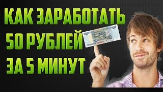50$ ЗА РЕГИСТРАЦИЮ И РЕФЕРАЛА заработок без вложений cointbank.com - отзывы, платит!