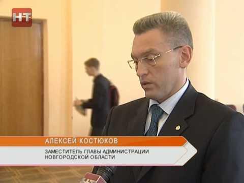 сокращение числа бюджетных мест в НовГУ