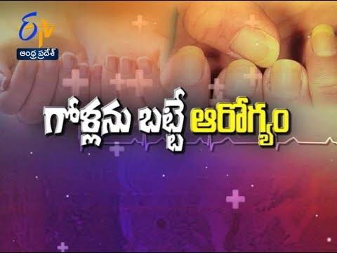 Nails And Health | Sukhibhava | 5th April 2018 | Full Episode | ETV Andhra Pradesh