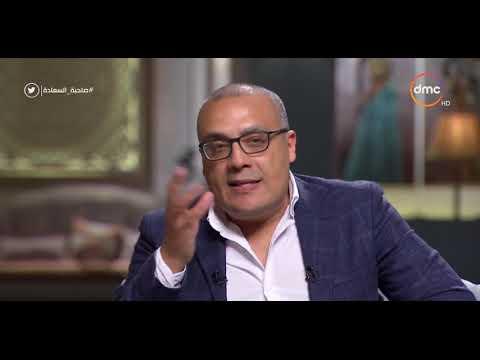 صاحبة السعادة - أ / يسري الفخراني : دراما مسلسل أبو العروسة ليست تقليدية