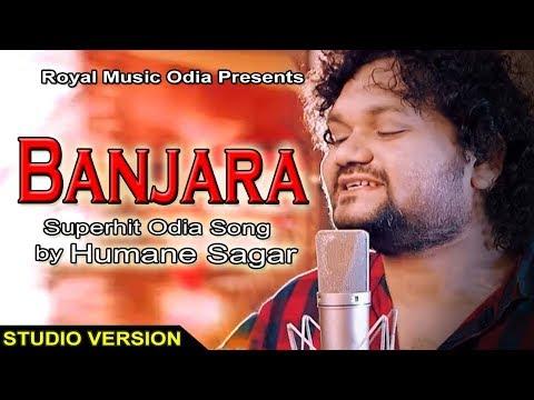 BANJARA   HUMANE SAGAR NEW SONG   ODIA ROMANTIC SONG   MUSIC BY #RoyalMusicOdia