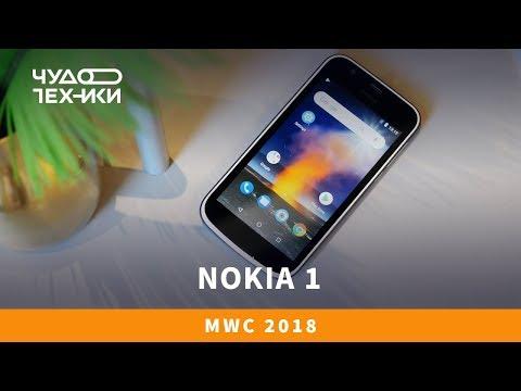 Быстрый обзор | недорогой смартфон Nokia 1
