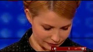 Тимошенко довели до слез и опустили в прямом эфире.  Жесткая правда о Юле