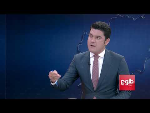FARAKHABAR: NDS Chief Survives Parliament's No Confidence Vote