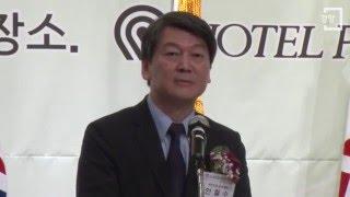 [경향신문] 호남향우회 정기총회 '호남구애 3색 연설'