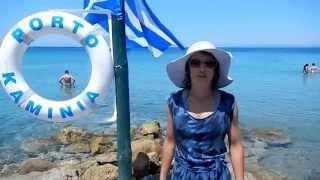 Разговорный греческий онлайн Тема 1: на пляже - στην παραλία