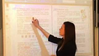 Орлова Е.В. Видеоурок по математике во 2-м классе. Конкурсная работа