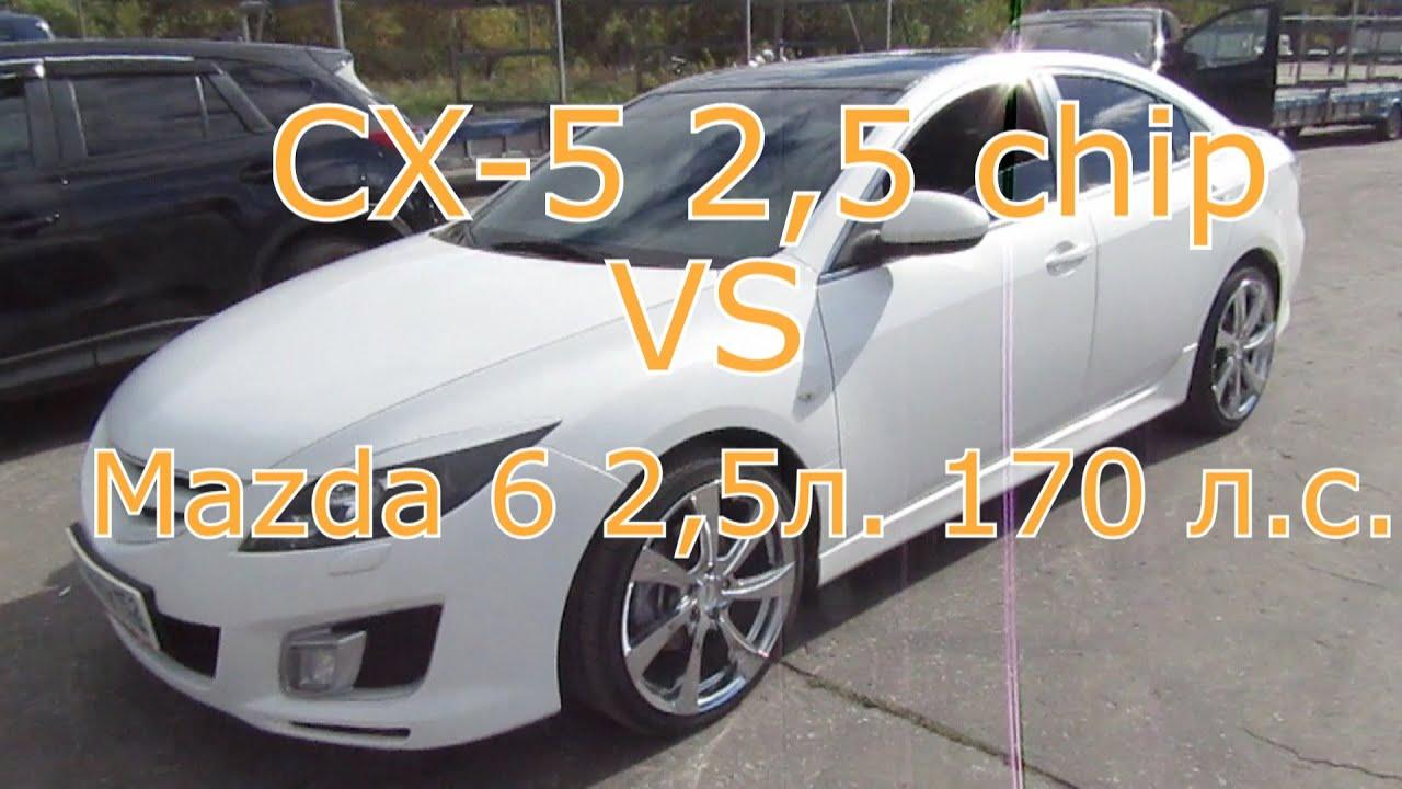 Mazda 6 Vs Cx 5 Youtube