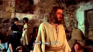 The Jesus Film (Arabic-Modern Standard Version with Subtitles)