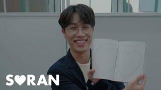 소란 앨범으로 다이어리 꾸미기❣ | EP [Belove…