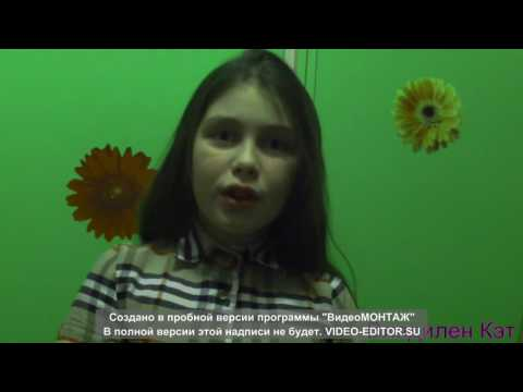 Знакомства в Мурманске и Мурманской области. Сайт