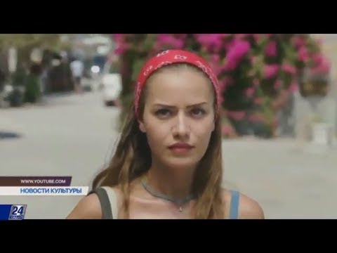 Показ турецкого фильма «Любовь похожа на тебя» состоялся в Астане
