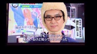 【東海テレビ】東海オンエア東海地方のニュースに出演!! 20190304 thumbnail