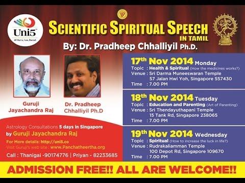 Uni5 Five Levels Medical Secrets (Tamil) Singapore Talk Pradheep Chhalliyil Nov 2014
