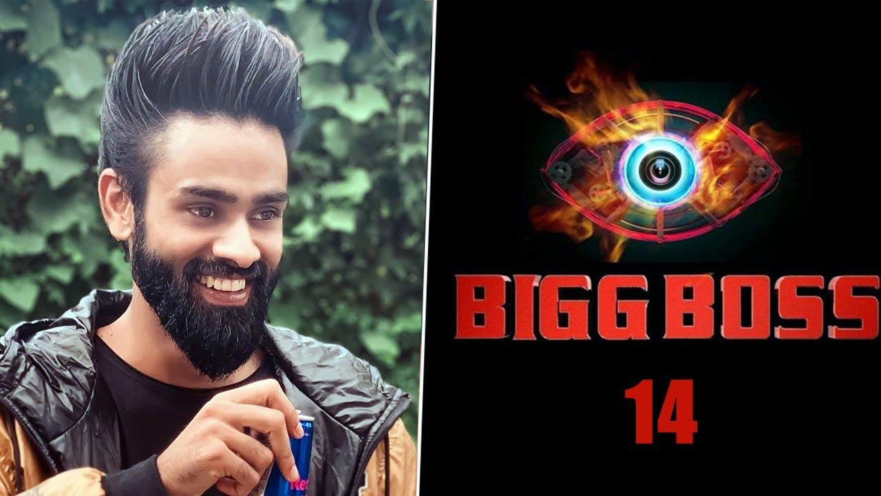 Bigg Boss 14   क्या सलमान ख़ान के शो में एंट्री लेने वाले हैं टिक टॉक स्टार आमिर सिद्दीकी
