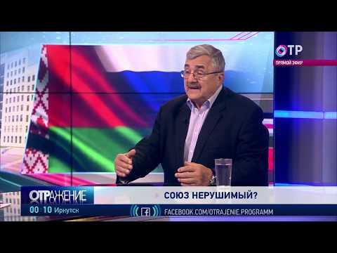 """Политолог: """"Лукашенко понимает, что Беларусь, может, и нужна Западу, но Лукашенко ему не нужен"""""""