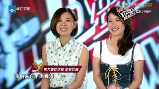 The Voice of China 3 中國好聲音 第3季 2014-07-25 : Robynn & Kendy 《思念是一種病》 HD + Complete version 完整版