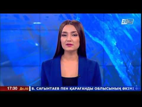 Президент Казахстана поздравил Президента Итальянской Республики