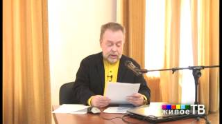 Классификация животных в славянской народной зоологии