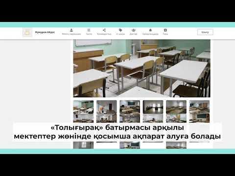 news-media-img