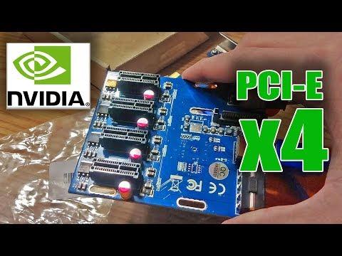 Разветвитель для райзеров PCI-E X1 To 4x Майнинг ТЕСТ на видеокартах Nvidia I Pci E Hub