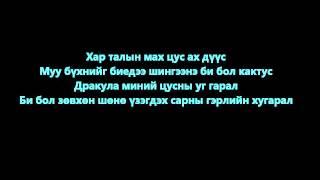 Gambar cover Darksyde   Hades   Undur huchdel Lyrics