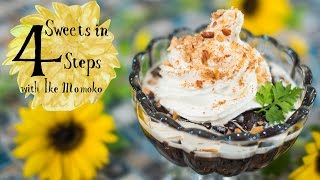 今週は4ステップで簡単!お鍋一つですぐできるコーヒーゼリーのつくり方...