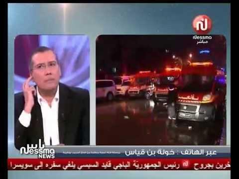 Ness Nessma News- couverture de l 'attentat à Tunis-partie 3