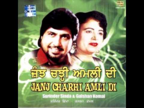 Sali garm badi - Surinder Shinda and Gulshan komal old is gold