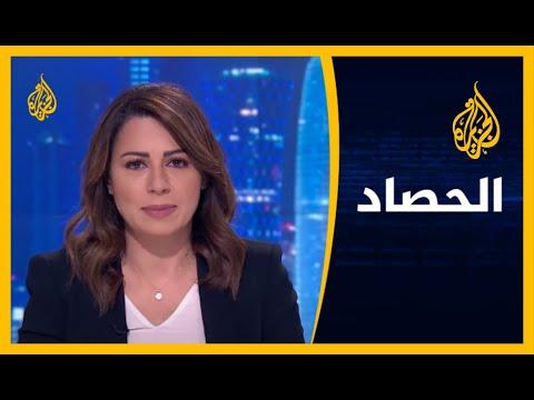 الحصاد - كورونا في اليمن.. وفايت قياسية بعدن  - نشر قبل 4 دقيقة