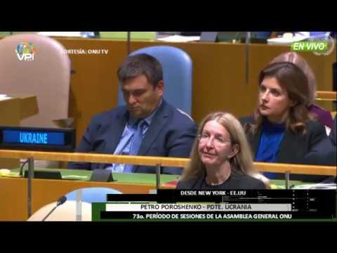 73o. Asamblea General de la ONU
