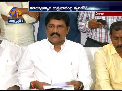 Minister Ghanta Meets Private School Managements | to take Awareness on Drugs  | Vizag