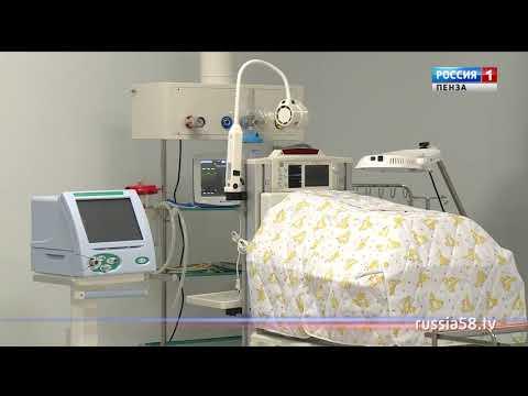 Перинатальный центр: первая видеоэкскурсия