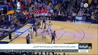التلفزيون العربي | ممفيس يكمل مسلسل انتصاراته في دوري كرة السلة الأمريكي