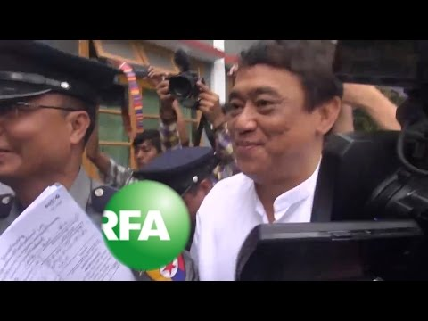 Myanmar Detains Two Media Officials in Online Defamation Case | Radio Free Asia (RFA)