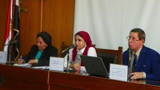 العنف ضد المرأة بين الواقع والقانون