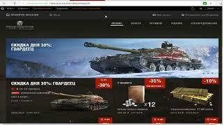 АХ*ЕТЬ! Купил 20 КОРОБОК World of Tanks всего за  1000 РУБЛЕЙ 😏 ЧТО ВЫПАДЕТ?