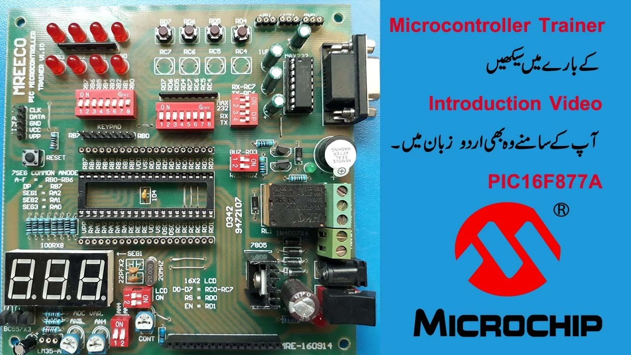 Pic16f877a Microcontroller Trainer Tutorial Introduction Video By Circuits Icsp In Circuit Serial Programming Board Based On Pic16f84 Mreecocom
