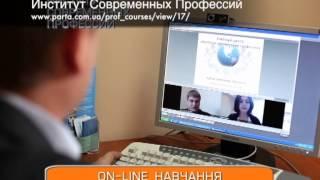 видео Курсы повышения квалификации для секретаря