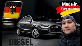 Audi Q3 тест драйв и первые впечатление.