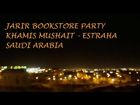 Saudi Arabia,  Khamis Mushait - Jarir Bookstore Party