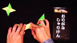 Repeat youtube video 折紙〜手裏剣