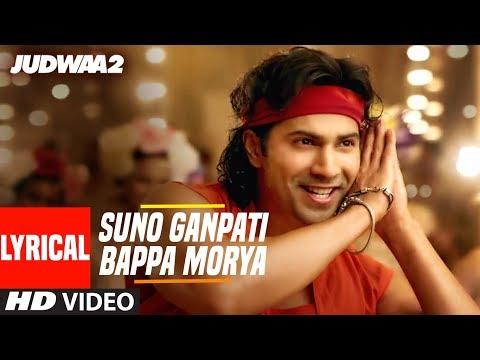 suno-ganpati-bappa-morya-lyrical-|-judwaa-2-|-varun-dhawan-|-jacqueline-|-taapsee-|-sajid-wajid