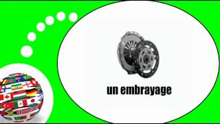 Французского видео урок = Автомехаников