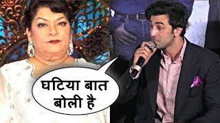 Ranbir Kapoor Angry Reaction On Saroj Khan Casting Couch Statement