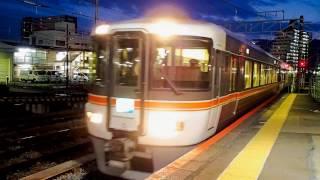 【049】JR東海 373系 特急「ふじかわ11号」 富士駅進入シーン