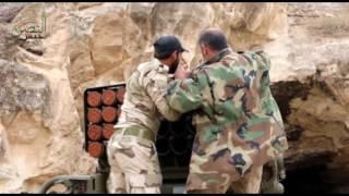 ثأراً لحلب..الجيش الحر يقصف مطار  حماة العسكري بصواريخ الغراد