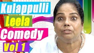 Kulappulli Leela Comedy | Scenes | Latest Malayalam Movie Comedy | Mammootty | Fahad Faasil