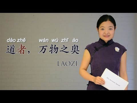 The Ancients Speak 1: Tao or Dao, what does teacher Laozi say?