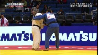 2014 World Judo Championships CHELYABINSK  世界柔道 男子73kg級/女子57kg級